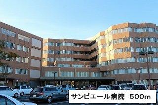 佐野のわたし駅まで550m