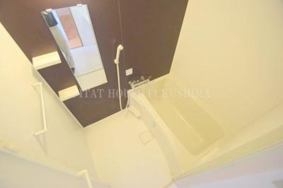 【浴室】キングマンション福島Ⅴ
