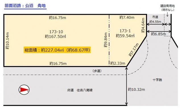 【土地図】平野区瓜破6丁目 売土地【角地!更地☆約68.67坪!】