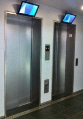コンフォリア豊洲 エレベーター