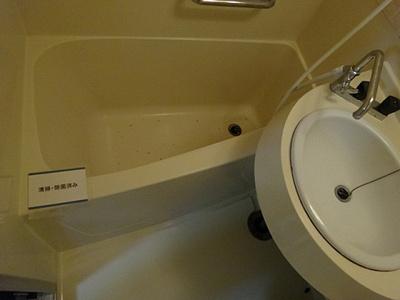 【浴室】中島ファインビル