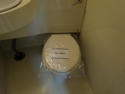 【トイレ】中島ファインビル