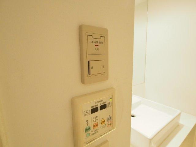 浴室乾燥機つきで便利です。