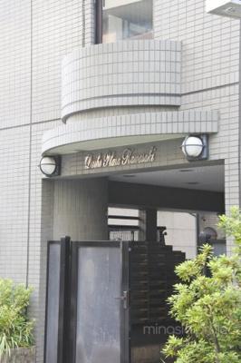 【外観】ダイホープラザ川崎