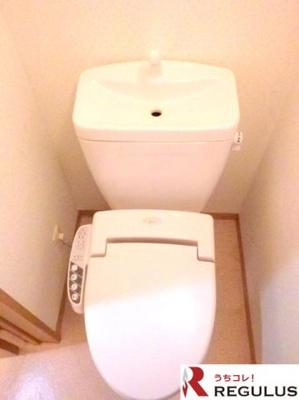 【トイレ】リヴェール市川