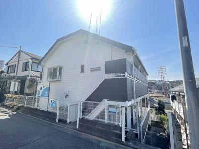 小田急線「百合ヶ丘」駅より徒歩10分の好立地!通勤・通学、お買物にも便利な2階建てアパートです☆