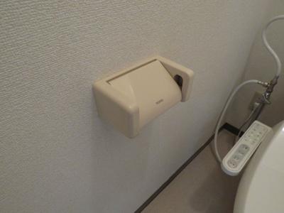 【トイレ】サンサーラ古庄