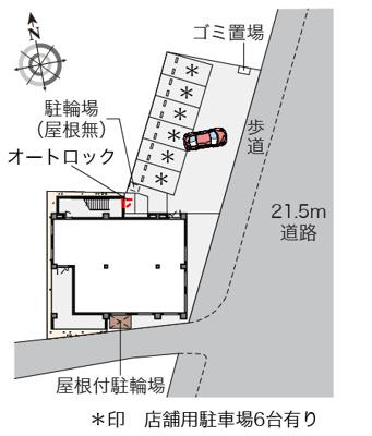 【駐車場】モンロアン弘明寺