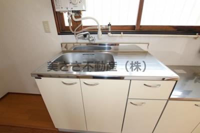 【キッチン】マンション青木