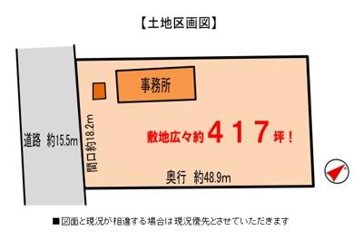 【区画図】鈴鹿市白子町 事業用物件