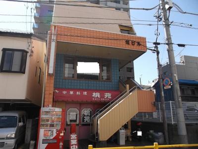 【外観】虹ビル 2階