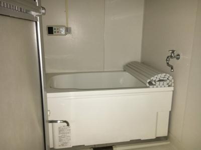 【浴室】アプリコット多賀