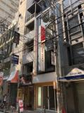 心斎橋NSDビルの画像
