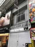 大阪市東淀川区淡路4丁目の店舗一部の画像