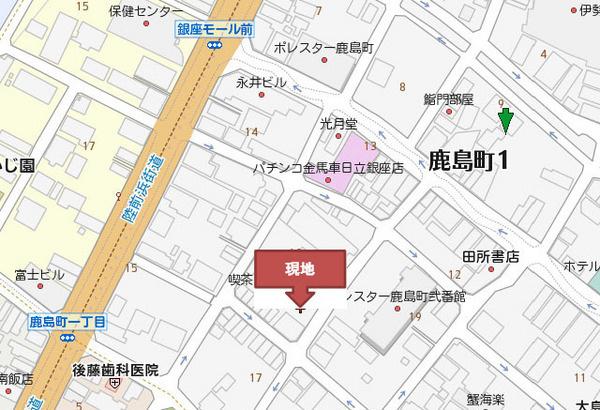 【土地図】鹿島町1丁目