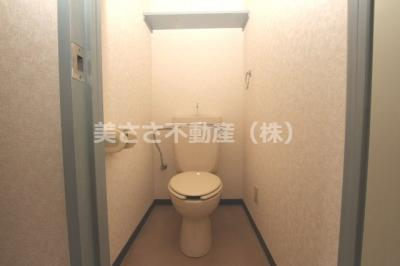 【トイレ】コーポソーシン