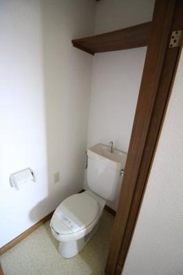 【トイレ】タンシンビル