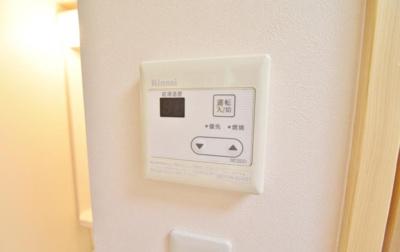 【設備】松村ハイツ