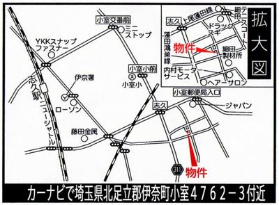 【地図】オープンハウス 伊奈町小室 デザイン住宅