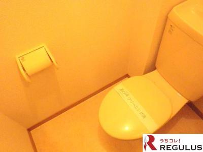 【トイレ】フェアコート