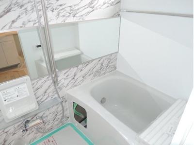 【浴室】リトルフォレスト