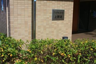駐車場の空区画もございます アステルコート上野芝の売却・購入は堺市西区専門店のZERO-ONEにお任せ下さい