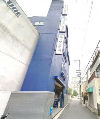 【外観】長柄東 工場