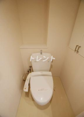 【トイレ】パークアクシス本郷の杜
