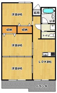 HOUSE貴