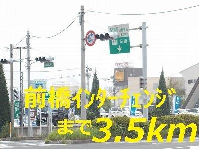 前橋インターチェンジまで3500m