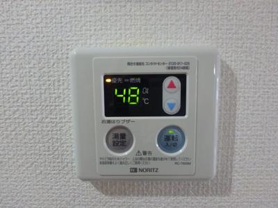 岡山市北区下中野 コンフォール 1K 風呂