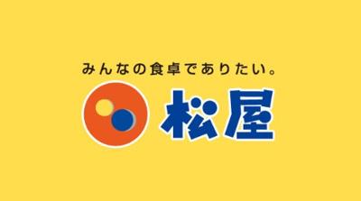 【周辺】レオネクスト青梅橋(52726-104)