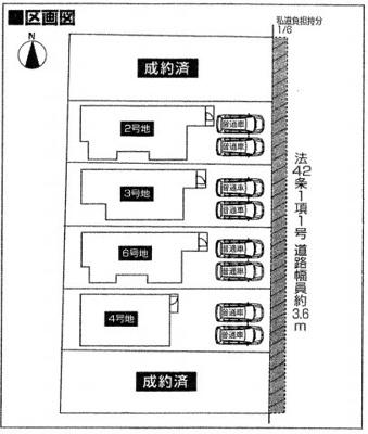 【区画図】東大阪市玉串元町2丁目新築戸建