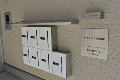 【外観】ハーモニーテラス西堤楠町
