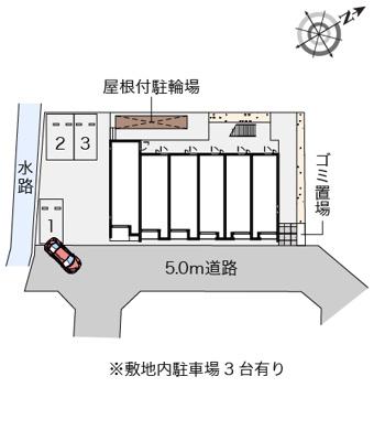【駐車場】S&S