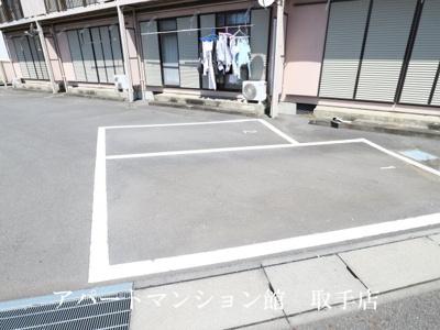 【駐車場】シティハイムコスモス