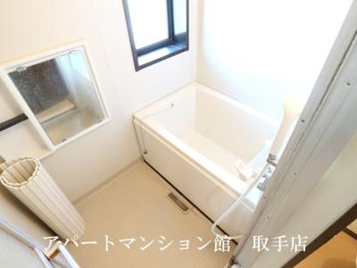 【浴室】シティハイムコスモス