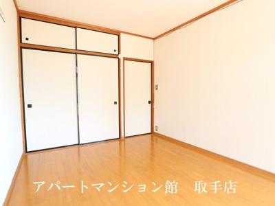 【寝室】シティハイムコスモス