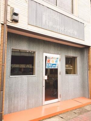 【外観】住居付店舗!!キッチン・バス新装ピカピカ!堺東から10分!中環に面しバス停近く