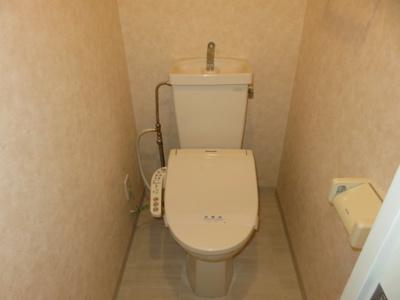 【トイレ】エポック宮前平