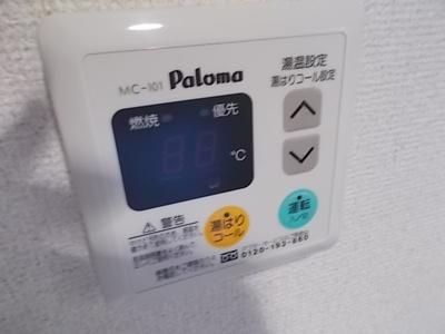 【その他】プリミエール上飯田南町