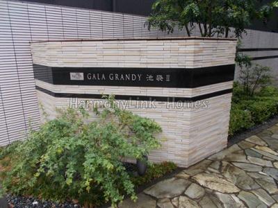 ガーラ・グランディ池袋Ⅱの建物のロゴ☆