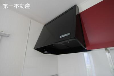 【キッチン】コンフォート社 A棟