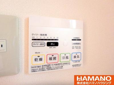 浴室暖房乾燥スイッチ