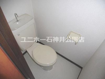 【トイレ】ドミール石神井