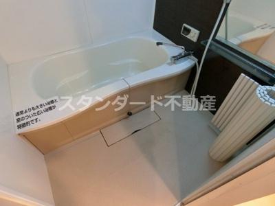 【浴室】コンフォート松ケ枝Ⅱ