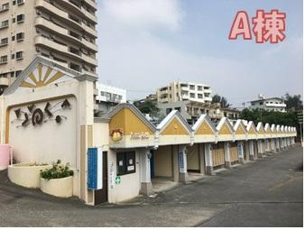 沖縄市比屋根7丁目の売ホテル