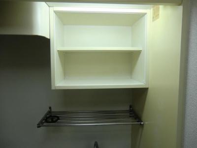 【キッチン】レオパレス稲葉荘