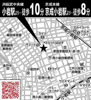 【地図】レーベンハイム西小岩ロイヤルガーデン