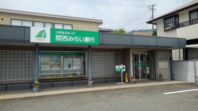 【周辺】スカイ・エース・ダイカ